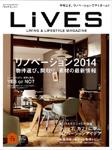 vol.73-表紙S.jpg
